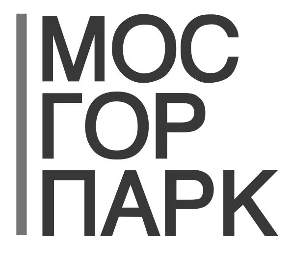 МосГорПарк