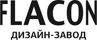 Дизайн-завод FLACON
